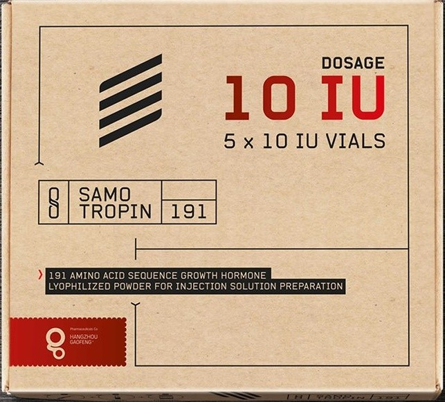 8SAMO TROPIN 191 5VIALS/10ME - цена за 5 виал